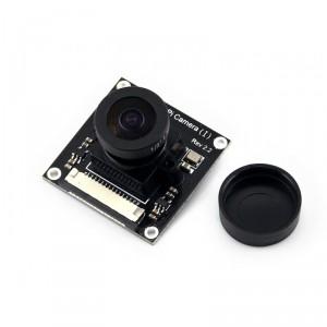 Camera grand angle Raspberry Pi F1.8